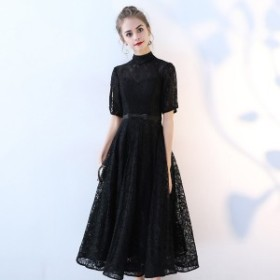 ハイネックドレス 大きいサイズ サイズ指定可 半袖ドレス 結婚式 パーティードレス ブラックフォーマル 二次會