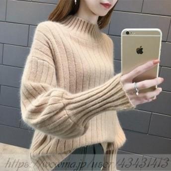 ニットセーター レディース ニット 8色 長袖 大人 ゆったり 著やすい セーター パフスリーブ 人気 秋冬