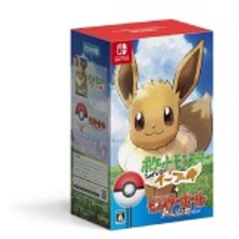 【送料込み】 【お取り寄せ】 ニンテンドー/ポケットモンスター Let's Go! イーブイ モンスターボール Plusセット/Nintendo Switchソフト