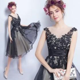 フラワー刺繍が素敵 レースのフレアスカートが可愛い パーティ二次會◎ ドレス 1205