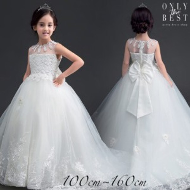 61c5a7edbd2d7 子供 ドレス ロングドレス ロングトレーン ピアノ 発表会 ドレス 子供100-160 ドレス 子供
