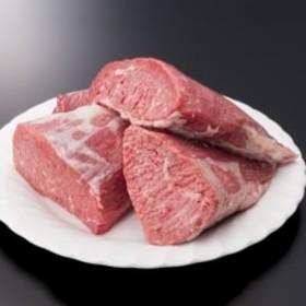 お肉屋さん厳選 A5ランク山形牛ブロック(モモ肉) 650g