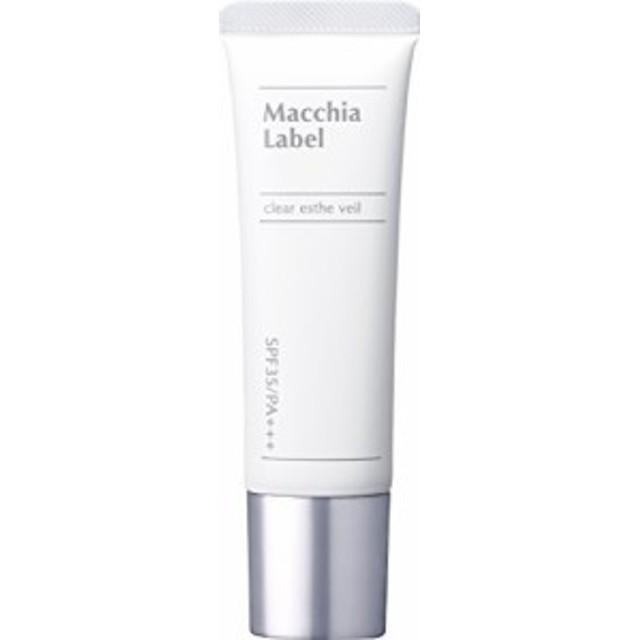 MacchiaLabel 薬用クリアエステヴェール 25ml ライトナチュラル