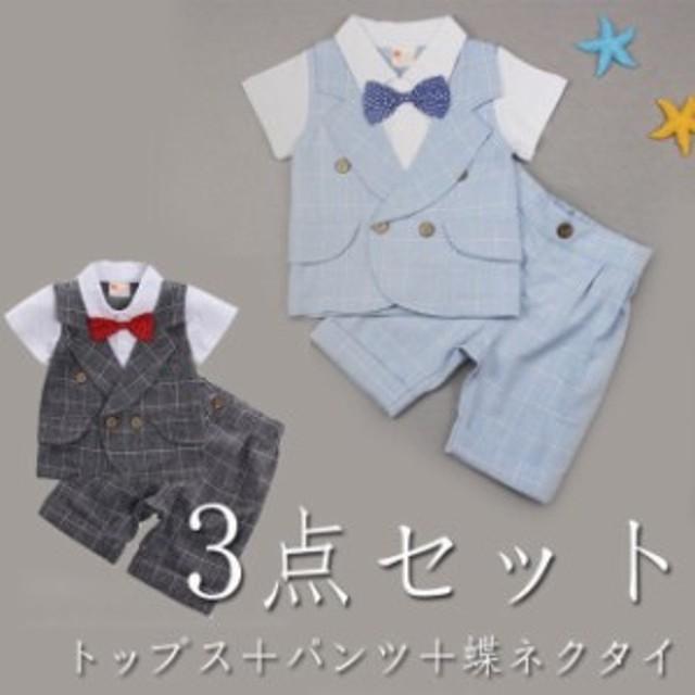 f50ccf4b2eeb2 子供スーツ フォーマル 男の子 スーツ ベビー 赤ちゃん 入學式 卒業式 入園式 七五三 初節句 お宮