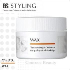 【X3個セット】 アリミノ BSスタイリング WAX 110g