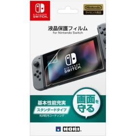液晶保護フィルム for Nintendo Switch
