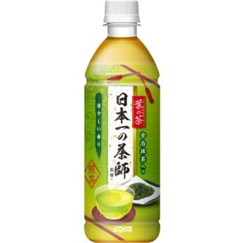 ダイドー 葉の茶 日本一の茶師監修 (500mL24本入)