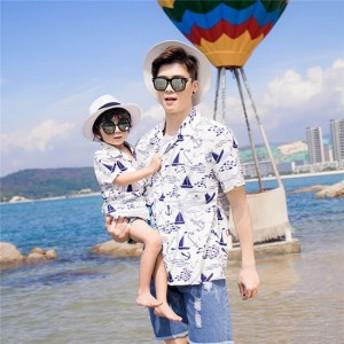 【キッズ】アロハシャツ メンズ アロハシャツ キッズ 親子ペアルック 親子ペア 親子コーデ 親子お揃い 夏 ハワイ アロハ 父の日 ギフト