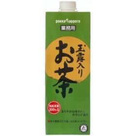 サッポロ 玉露入りお茶 業務用 1000ml×6本(代引き不可)
