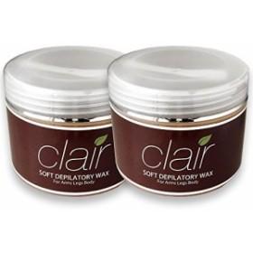 ブラジリアンワックス clair soft wax 400g(単品2個セット) 無添加ワックス 脱毛