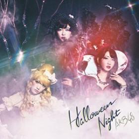 (CD)ハロウィン・ナイト_Type_A_【通常盤】