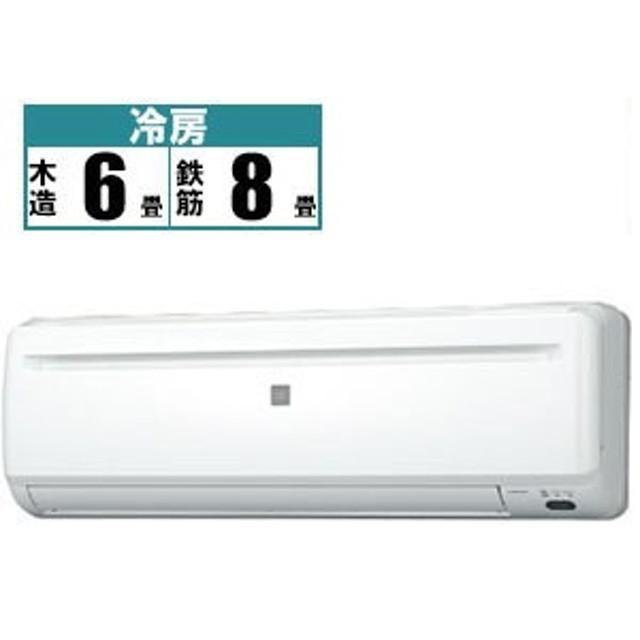 コロナ CORONA エアコン 冷房専用シリーズ 2.2kW おもに6畳用 RC-2219R-W