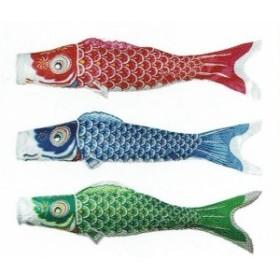 [東旭][鯉のぼり]簡単[どこでも鯉のぼり][0.8m鯉3匹]どこでも【優輝】カラフルぷちサイズセット[日本の伝統文化][こいのぼり]