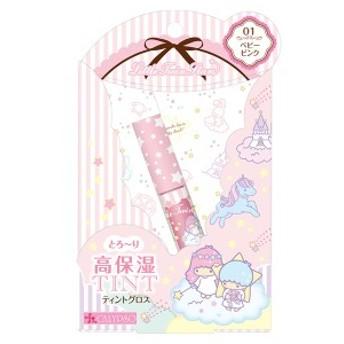 カリプソ ティントグロス LITTLE TWIN STARS(キキ&ララ) ベビーピンク