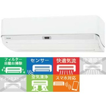 東芝 TOSHIBA エアコン 2019年 大清快 F-DXBKシリーズ 5.6kW おもに18畳用 RAS-F562DXBK-W 【ビックカメラグループオリジナルモデル】