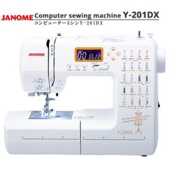 ジャノメ コンピューターミシン Y-201DX