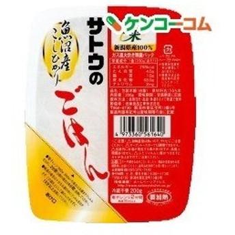 サトウのごはん 新潟県魚沼産こしひかり ( 200g )/ サトウのごはん