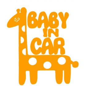 ★BABY IN CAR★キリン★黄色