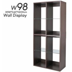 ウォールディスプレイ シェルフ 什器 ラック 業務用 ガラス 棚板 幅98cm DIS-62