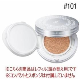 【ジルスチュアート】ピュアエッセンス クッションコンパクト #101 リネン (レフィル) 15g 並行輸入品