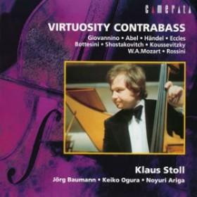 (CD)コントラバスの世界