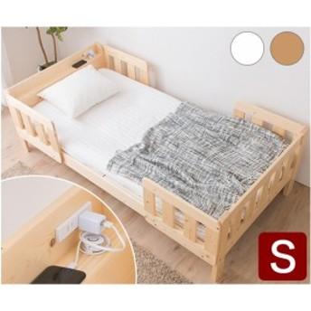 ツインベッド シングル 棚あり 連結ベッド 分割ベッド フレーム 子供用 大人用 天然木パイン無垢 親子ベッド ナチュラル(代引不可)【送料