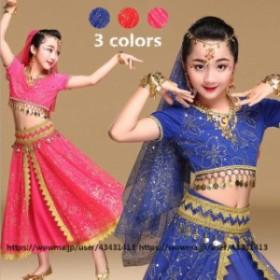 ダンス衣裝 ベリーダンス 女の子 8點セット 子供コスチューム cosplay スパンコール インドダンス 文化祭 學園祭 忘年