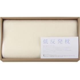 低反発枕(ピロケース付) 8050