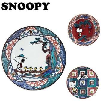 SNOOPY(スヌーピー)豆皿 選べるデザイン