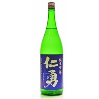 日本酒 仁勇 純米吟醸 1800ml(代引き不可)