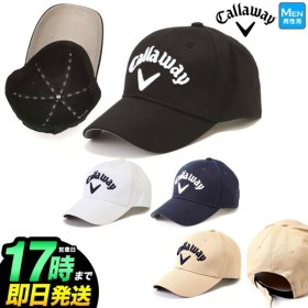 Callaway GOLF キャロウェイ ゴルフウェア  9984514 定番 ベーシックキャップ (メンズ)【U10】