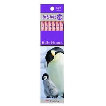 ハローネイチャー かきかた 2B KB-KHNEP2B コウテイペンギン 鉛筆 1ダース トンボ鉛筆