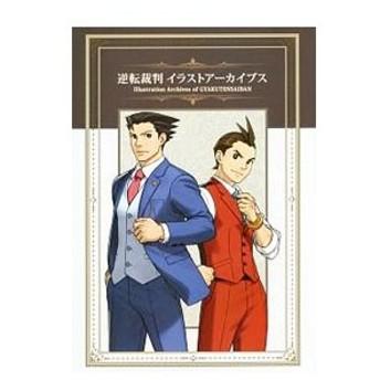 逆転裁判イラストアーカイブス/カプコン