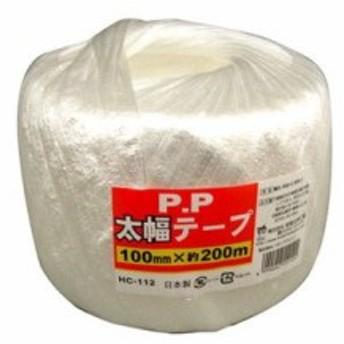 宮島化学 PP太幅テープ 白 幅100mm×長さ200m HC-112 1巻