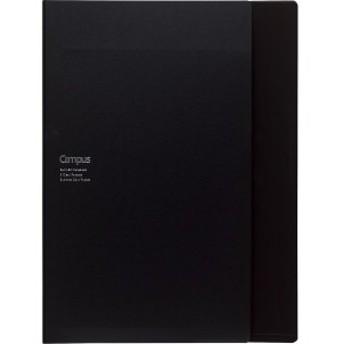 A4 カバーノート ブラック 書類収容 ノ-612B-D キャンパス コクヨ