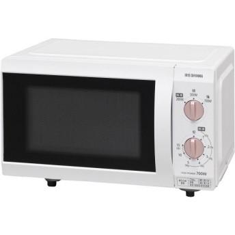 アイリスオーヤマ 電子レンジ 18L フラットテーブル 50Hz IMB-F184WPG-5 東日本対応