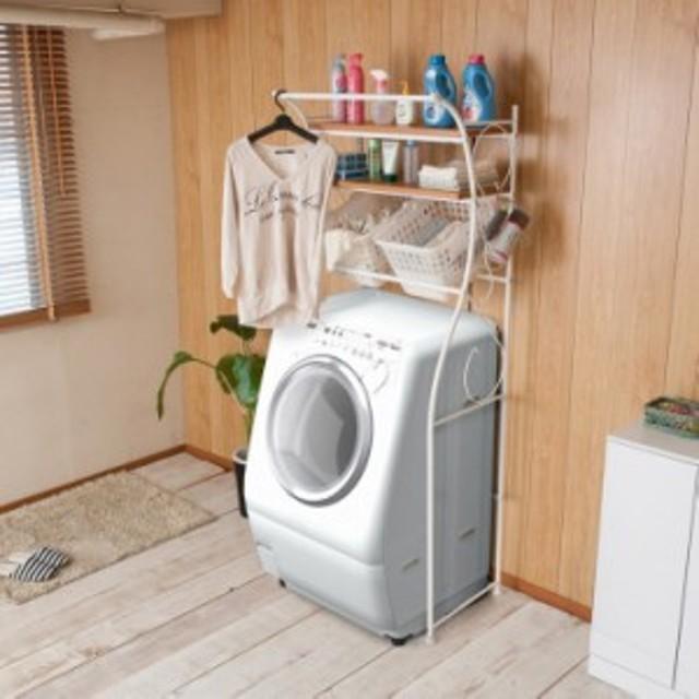 ランドリーラック 突っ張りラダー洗濯機ラック バスケット スリム カゴ かご 付 収納 洗濯機 ラック ランドリーバスケット(代引不可)【送