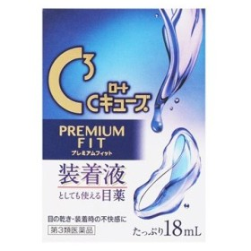 【第3類医薬品】ロート製薬 ロートCキューブ プレミアムフィット (18mL) 目薬 目の乾き 装着時の不快感