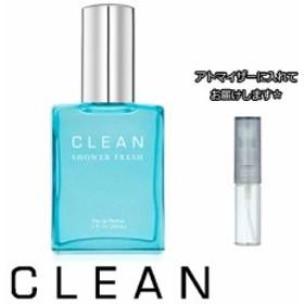 クリーン シャワーフレッシュ オードパルファム 1.0mL [CLEAN]【メール便 送料無料】 お試し ブランド 香水 アトマイザー 選べる ミニ