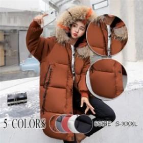 秋冬 XXXLダウンコート アウター ダウンジャケット ダウンファーコート 大きいサイズ 防寒 ロングダウンコート レディース
