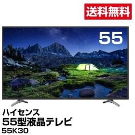 送料無料 テレビ フルハイビジョン ハイセンス 55型液晶テレビ 55K30_4580341983157_94