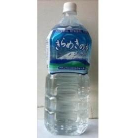 きらめきの水 2L×6本