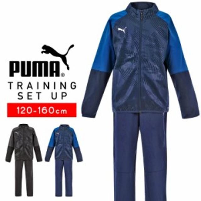 1c8227fcba150 プーマ PUMA ジャージ 上下 ジュニア キッズ 男の子 セットアップ 吸汗速乾 スポーツウェア ボーイズ 120cm