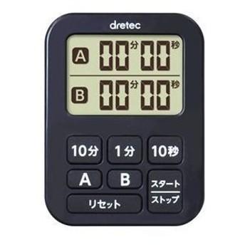 ds-2101577 (まとめ) DRETEC ミニダブルタイマー ブラック T-548BK 【×5セット】 (ds2101577)