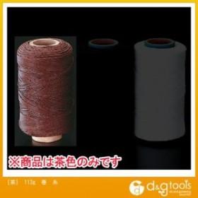 エスコ [茶]113g巻糸 (EA916J-22)