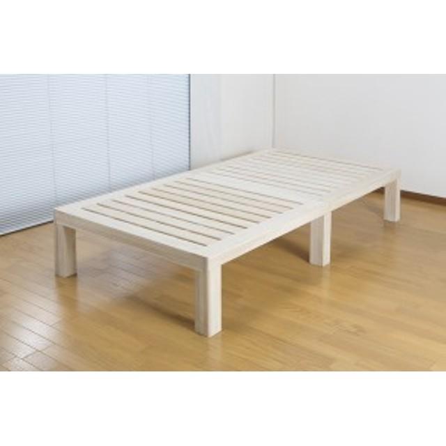 総桐ステージすのこベッド SSサイズ セミシングル ベッド シンプル すのこ 天然木 ベッドフレーム(代引不可)【送料無料】