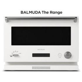 バルミューダ BALMUDA The Range K04A-WH(ホワイト) 電子レンジ 新品