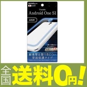 607767ad41 Xperia(TM) XZ2 SO-03K/SOV37/SoftBank 保護フィルム 「SHIELD・G HIGH ...