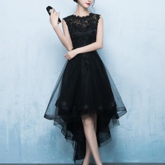 ドレス 花柄 レース エレガント ロングドレス 長袖 半袖 カラバリ3色 6パターン 結婚式 二次会