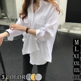 お受験シャツ 無地 OL 通勤 ゆったり ビジネス レディーストップス ポケット付き 韓國風 卒園式シャツ 大きいサイズ 七五三
